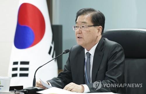 韩青瓦台开国安常委会强调韩中日合作