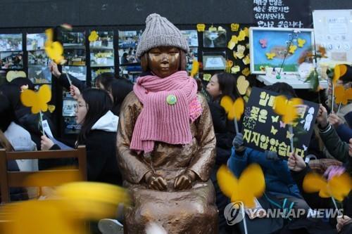 韩法院将强制调停慰安妇对政府索赔案