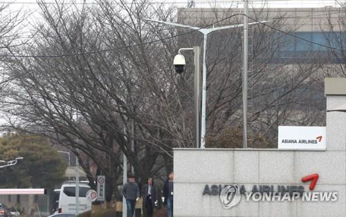 韩亚航空买卖双方董事会决议通过股权收购协议案