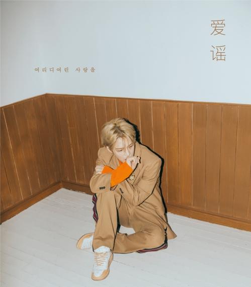 JYJ金在中下月推新专辑回归