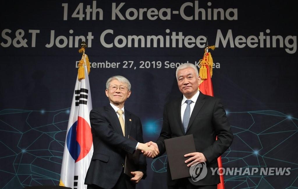 2019年12月27日韩联社要闻简报-2