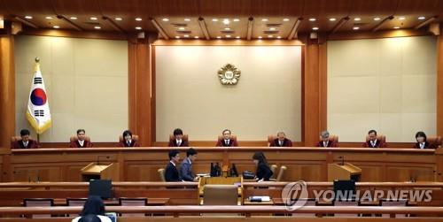 详讯:韩宪院裁定韩日慰安妇协议不属违宪审查范围