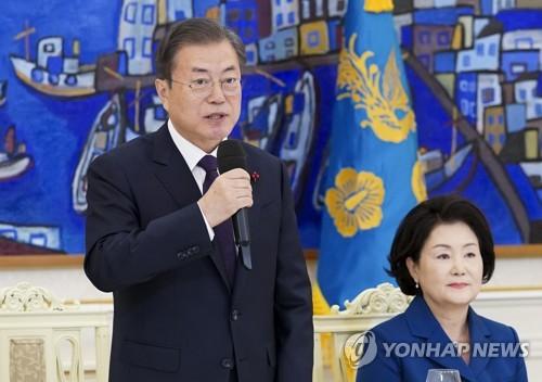 韩国总统2020年年薪140万元 同比涨2.04%