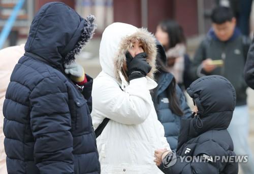 寒潮也跨年 韩国明天最低体感温度降至零下25℃