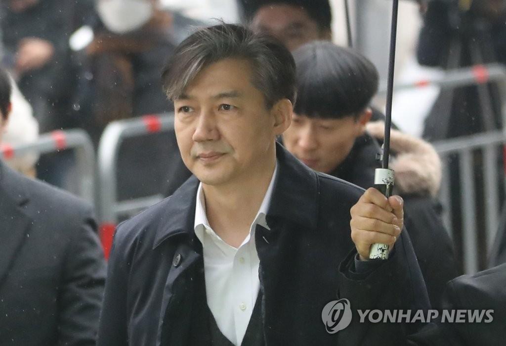 韩前法务部长官曹国被检方不捕直诉