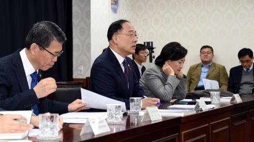 韩政府召开部长级会议检查日本限贸应对情况