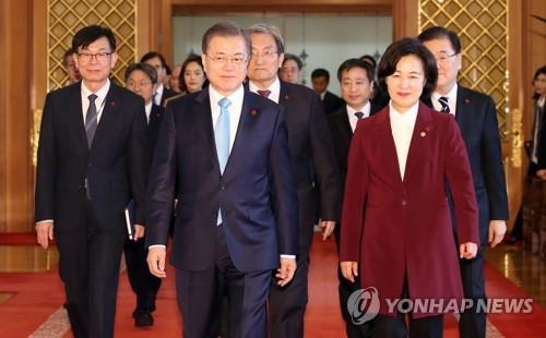详讯:韩国新任法务部长官秋美爱明正式履新