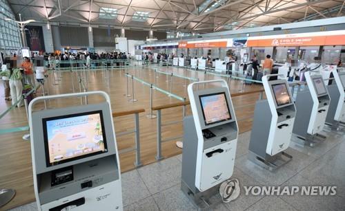 韩国12月赴日游客人数继续下滑