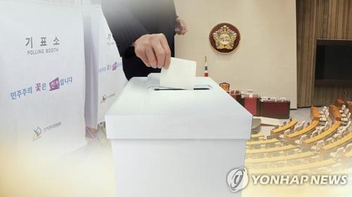 韩国国会议员选举倒计时百天 朝野倾力备战