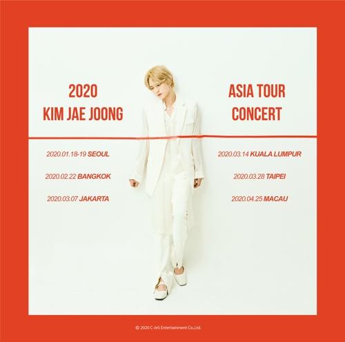 JYJ金在中本月将启动亚洲巡演