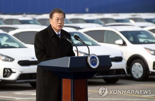 2020年1月3日韩联社要闻简报-2