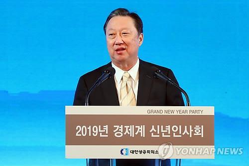 韩财经界举行2020年迎新会