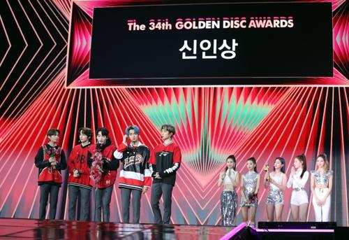 1月4日,在首尔高尺巨蛋,男团TXT(左)和ITZY获颁新人奖。 韩联社/金唱片奖办公室供图(图片严禁转载复制)
