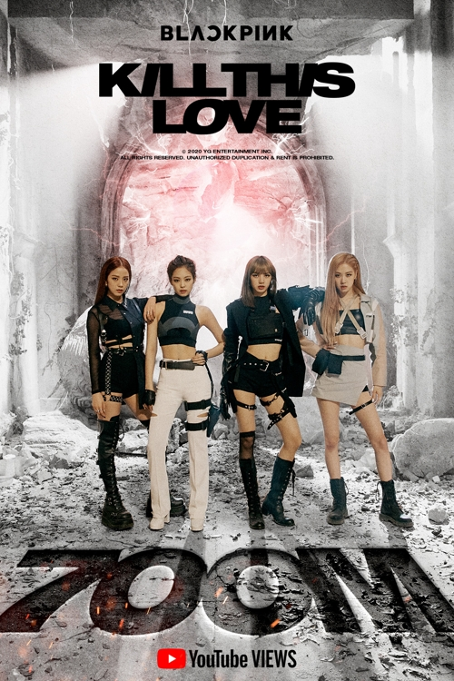 BLACKPINK《Kill This Love》MV播放量破7亿
