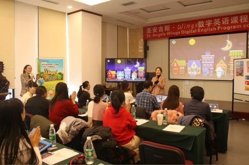 韩国教育机构英语早教系统对华出口