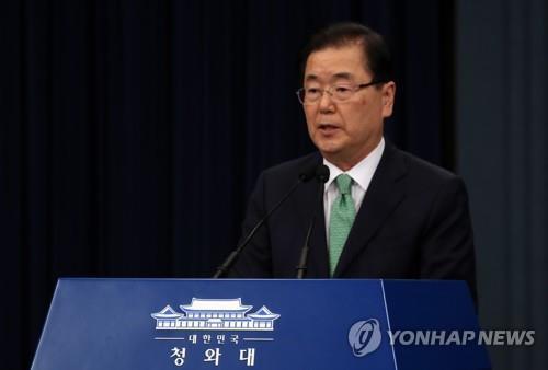 详讯:韩青瓦台开国安会对中东局势表担忧