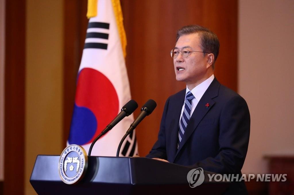 2020年1月7日韩联社要闻简报-2