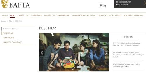 资料图片:《寄生虫》入围英国电影学院奖最佳影片奖。 英国电影电视艺术学院(BAFTA)官网截图(图片严禁转载复制)