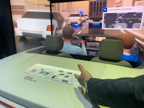 宝马电动汽车将内置三星5G远程信息控制单元