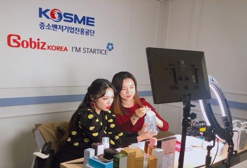 韩中网红将联合进行淘宝直播