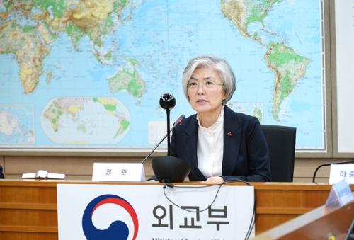 详讯:韩政府严密关注中东局势动向