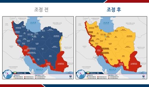 韩国上调伊朗部分地区旅游安全预警