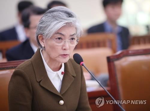 韩外长:韩美就出兵霍尔木兹的立场未必相同