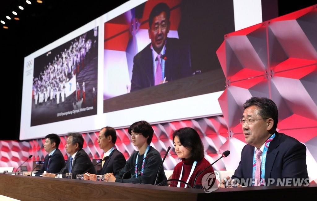 韩国成功申办2024年冬青奥会