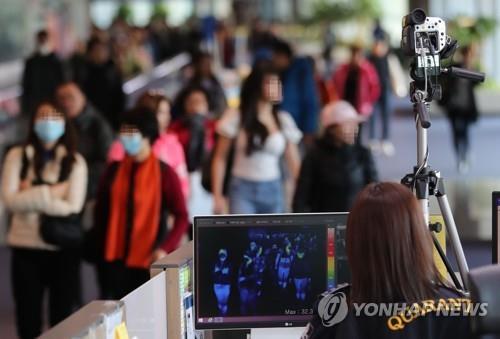 快讯:韩卫生部门称国内不明肺炎疑似病例与中国疫情无关