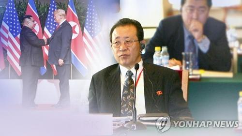 朝鲜外务省顾问称缓解制裁不是无核化谈判筹码