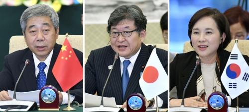第三次韩中日教育部长会议在京召开