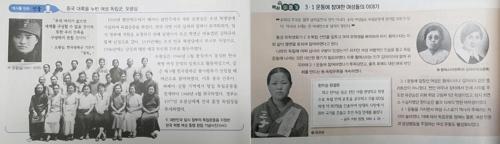 韩国中学生时隔三年启用新历史教材 韩联社