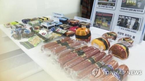 中国驻韩使馆提醒勿带猪肉赴韩