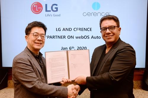 LG电子携手美企赛轮思研发车载信息娱乐系统