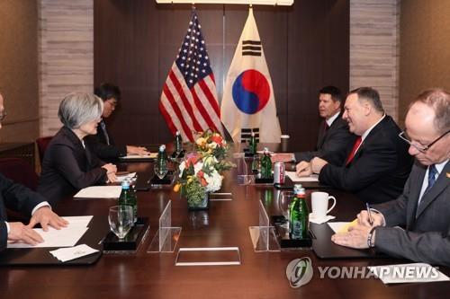 资料图片:当地时间1月14日,韩美外长在美国旧金山举行会谈。 韩联社/韩国外交部供图(图片严禁转载复制)