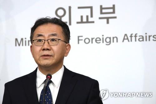 资料图片:外交部发言人金仁澈 韩联社