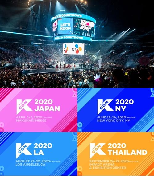 韩流庆典KCON今年在美日泰举行