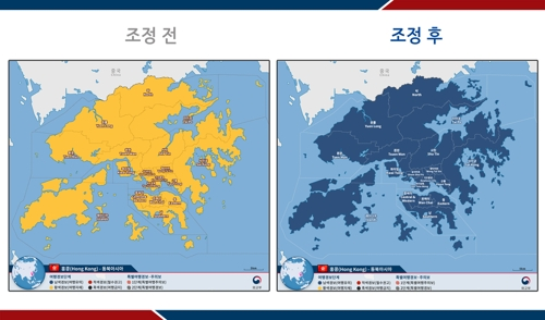 韩国下调对香港旅游预警级别