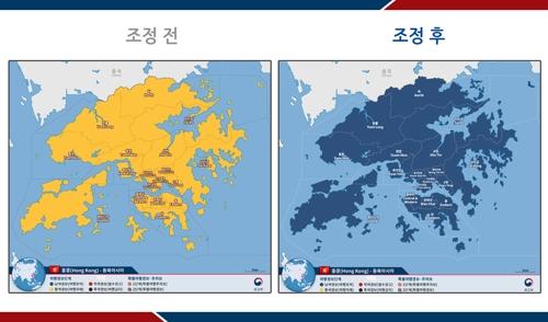 韩国下调对港旅游预警。 韩外交部供图(图片严禁转载复制)