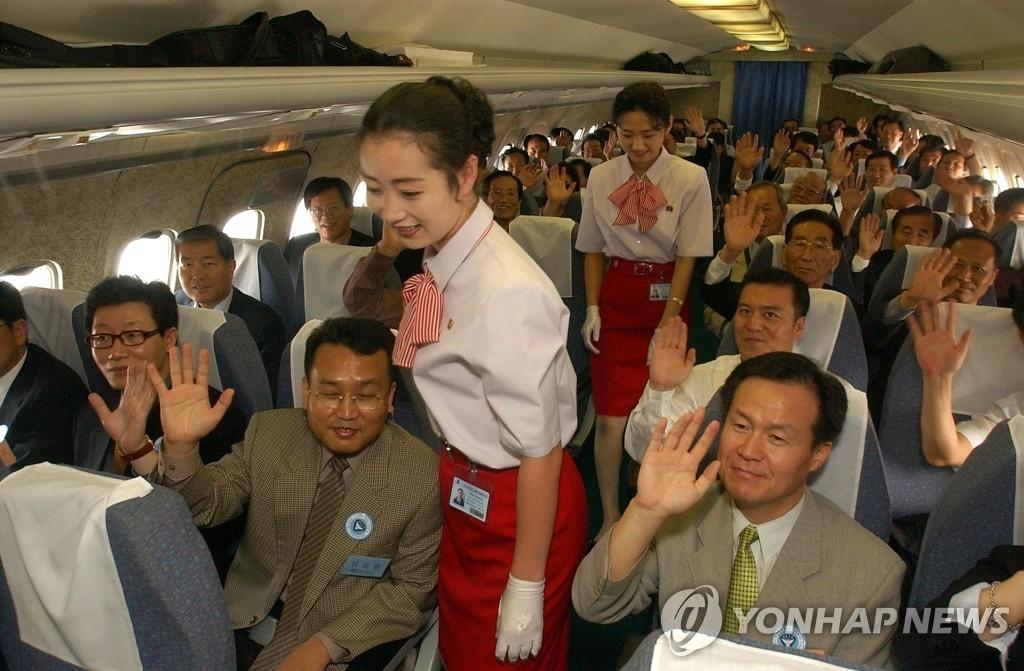 2020年1月17日韩联社要闻简报-2