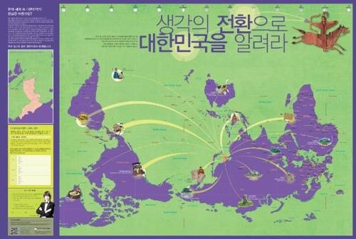 韩联社与民团VANK将共办国家形象宣传展