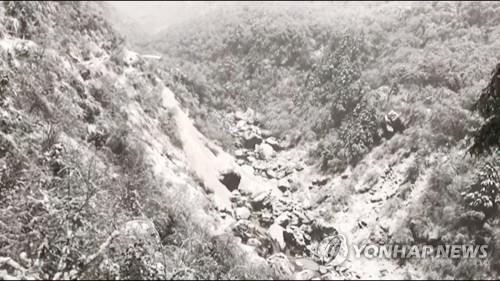 尼泊尔安纳普尔纳 韩联社/全罗南道教育厅供图(图片严禁转载复制)