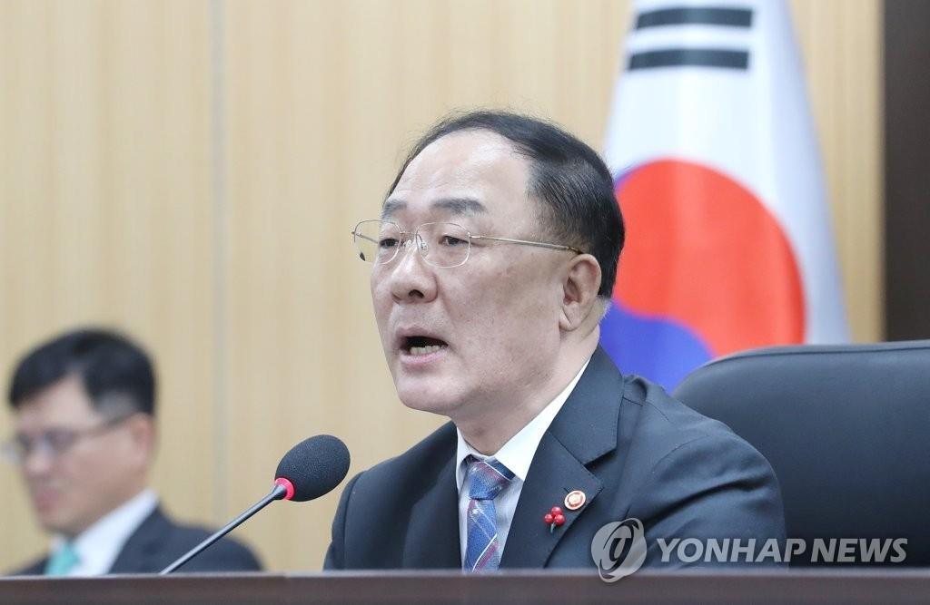 2020年1月20日韩联社要闻简报-1