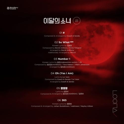 韩团本月少女下月将携新专辑回归