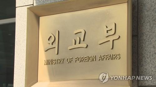 韩政府严正抗议日本外相涉独岛主权发言