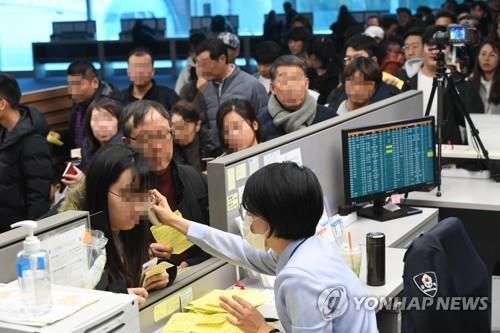 韩专家:新型冠状病毒肺炎疫情扩散可能性大