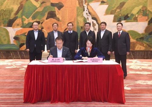 韩国药企赛尔群将在华投建生物制药厂