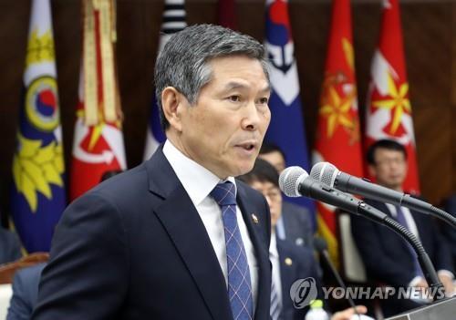 资料图片:韩国国防部长官郑景斗 韩联社