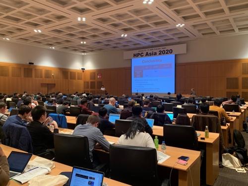 亚洲高性能计算大会明年在韩举行