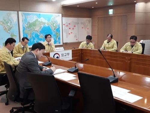 韩外交部同驻华使领馆讨论新型肺炎疫情应对措施